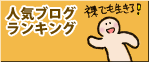 banner_091101.png