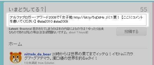 091024_3.jpg