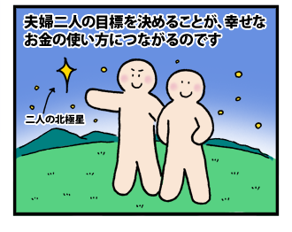 4koma_100628_4.png