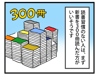 4koma_100710_2.png