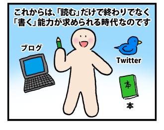 4koma_100710_4.png