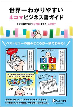 benko_cover_obi_big.jpg