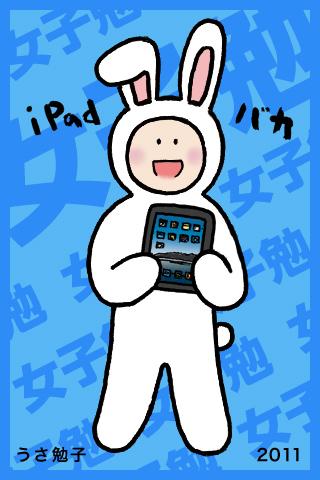usa_3.jpg
