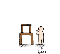 ill_110319_4.png
