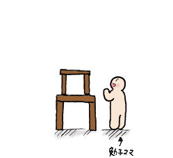 ill_110524_4.png