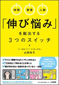 nobi_cover_tei.jpg
