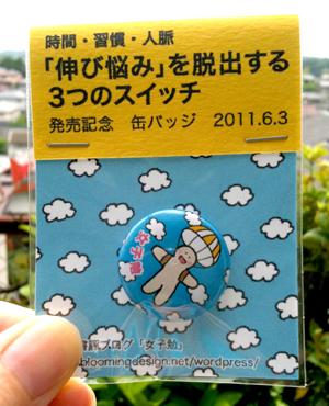 photo-001.jpg